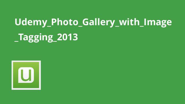 آموزش ساخت گالری عکس با PHP و MySQL