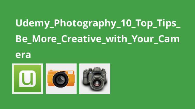 10 نکته کلیدی برای کار با دوربین عکاسی