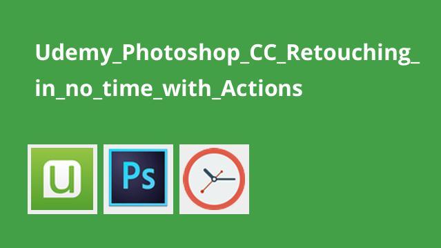 آموزش رتوش عکس در Photoshop CC در کمترین زمان