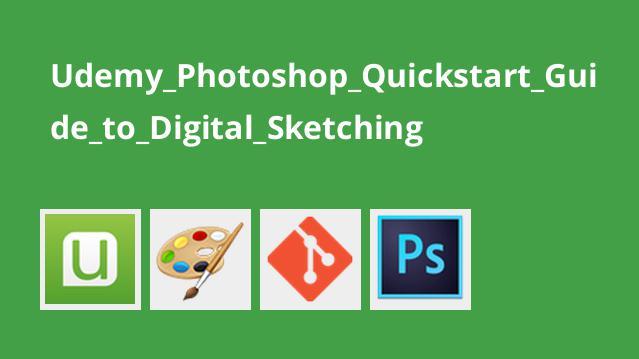 آموزش سریع طراحی دیجیتال در نرم افزار فتوشاپ