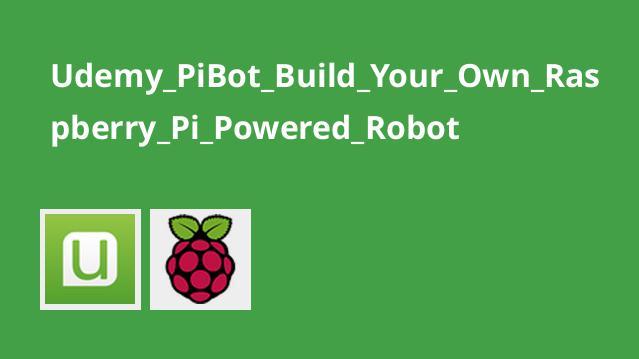 ساخت ربات با Raspberry Pi