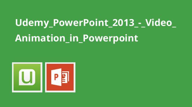 کار با انیمیشن ویدئویی در PowerPoint 2013