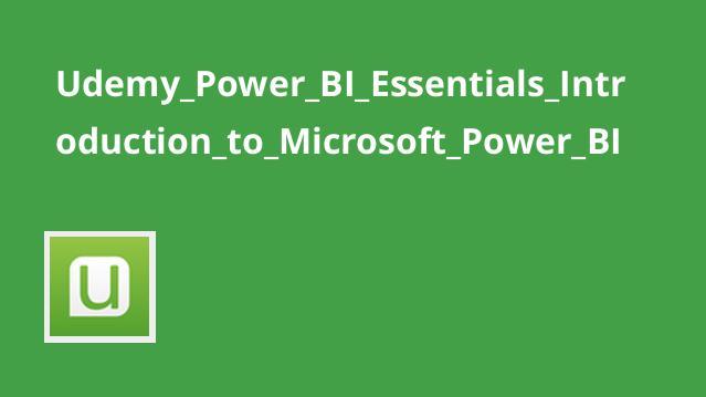 آشنایی با Microsoft Power BI