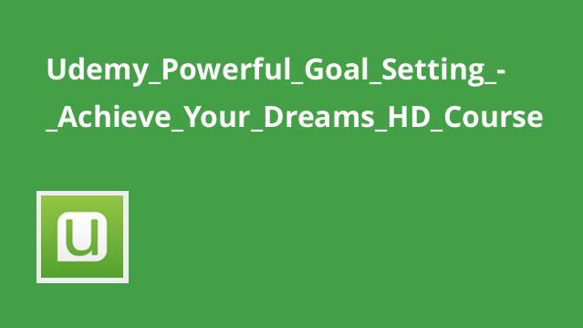 هدف گذاری قدرتمند و دستیابی به آرزو ها