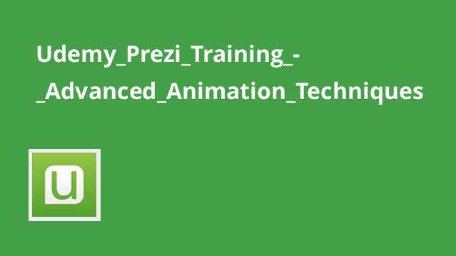 تکنیک های پیشرفته انیمیشن سازی در Prezi