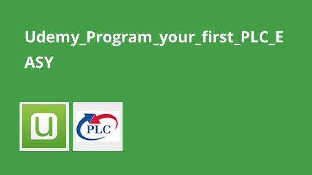 آموزش برنامه نویسی PLC
