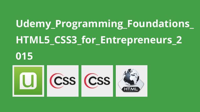 مبانی برنامه نویسی HTML5 و CSS3 برای کارآفرینان 2015