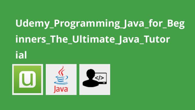 آموزش برنامه نویسی Java برای تازه کاران