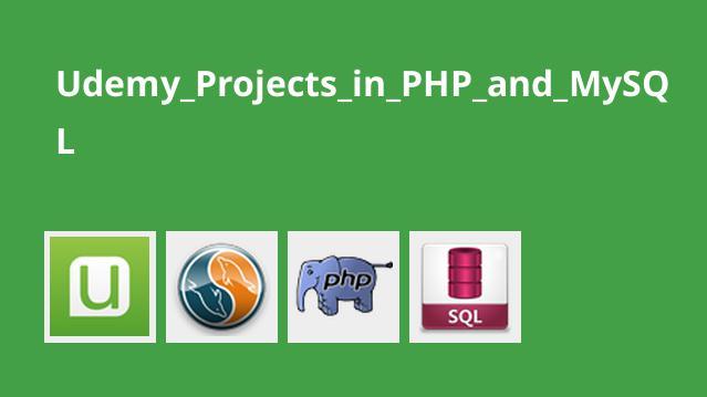پروژه ها در PHP و MySQL