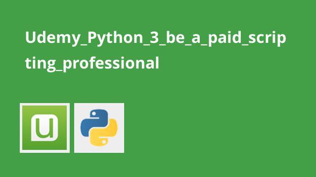 برنامه نویسی پیشرفته Python 3
