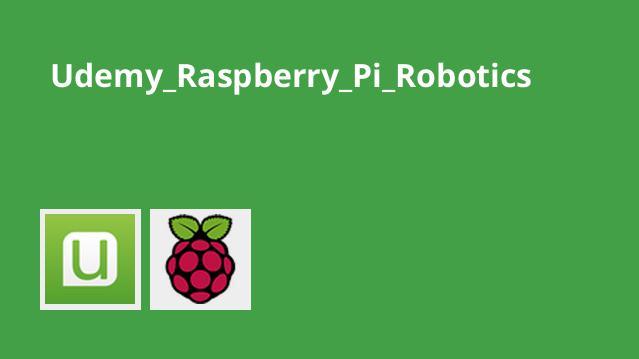 برنامه نویسی و پیاده سازی ربات با Raspberry Pi