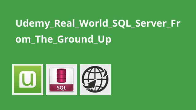 آموزش SQL Server در دنیای واقعی از ابتدا