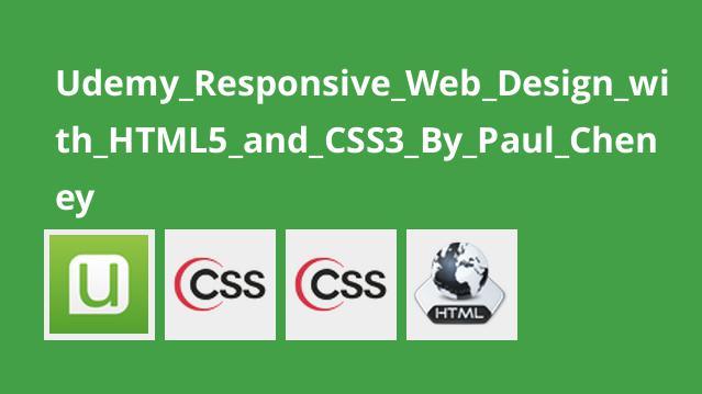 طراحی وب سایت واکنش گرا با HTML5 و CSS3