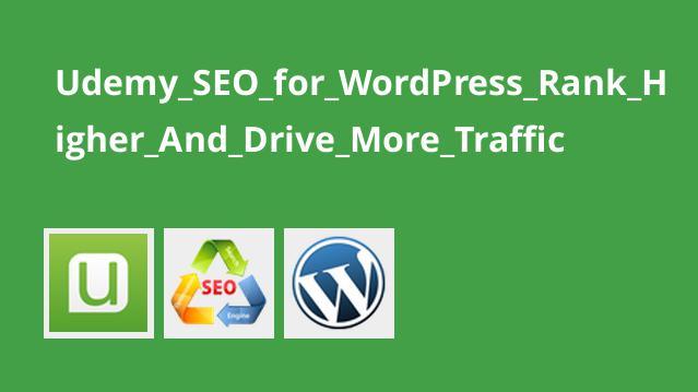 آموزش SEO برای WordPress برای دریافت بیشترین ترافیک