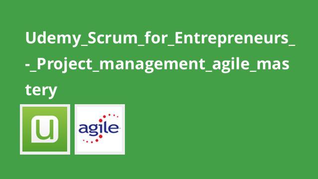 آموزش Scrum برای کارآفرینان – تسلط بر agile در مدیریت پروژه