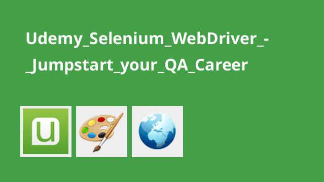 تست برنامه ها به وسیله Selenium WebDriver