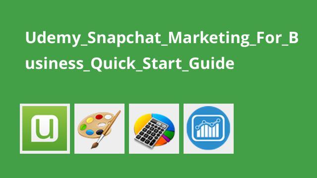 بازاریابی برای کسب و کار با Snapchat