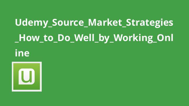 استراتژی های فروش در فروشگاه آنلاین