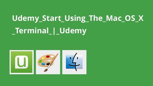 آموزش استفاده از ترمینال  Mac OS X