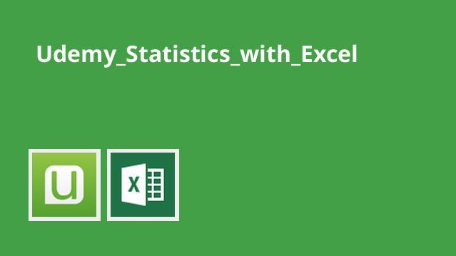 آموزش آمار با Excel