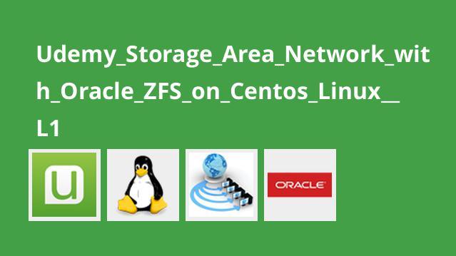 شبکه ذخیره سازی با Oracle ZFS در Centos Linux : L1