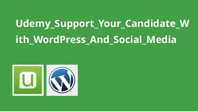 Udemy_Support_Your_Candidate_With_WordPress_And_Social_Media