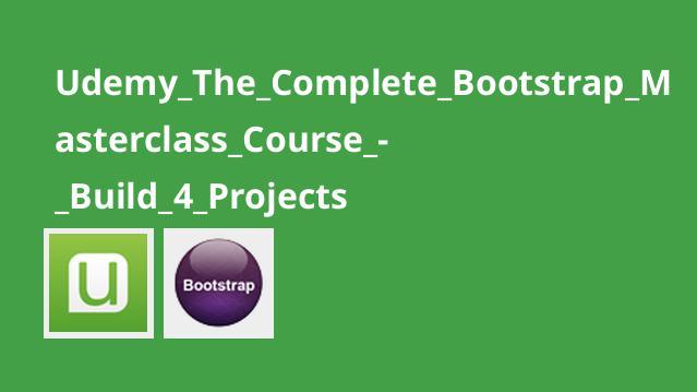 دوره کامل Bootstrap همراه با 4 پروژه