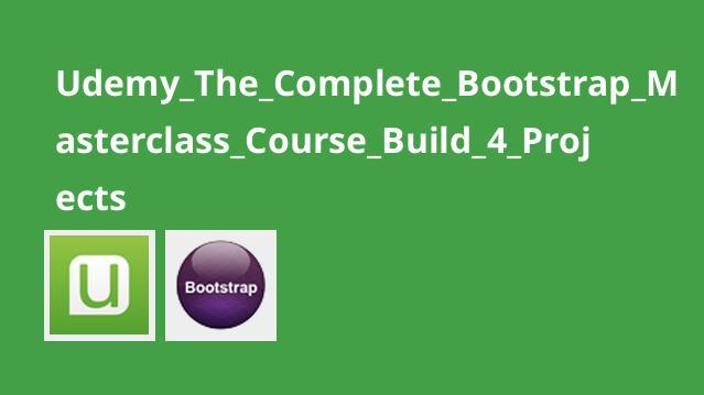 دوره کامل Bootstrap همراه با ساخت 4 پروژه