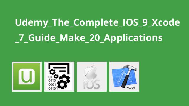 آموزش برنامه نویسی 9 IOS با Xcode 7 – ساخت 20 برنامه کاربردی
