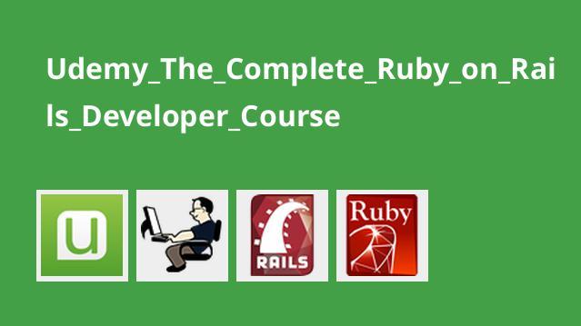 دوره آموزش کامل Ruby on Rails