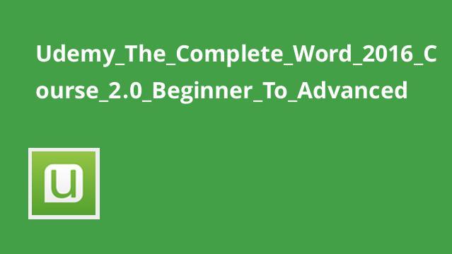 آموزش صفر تا صد Word 2016 دوره 2.0
