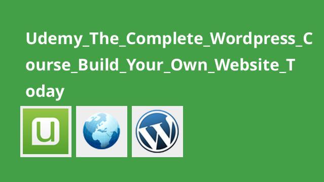 آموزش WordPress – نحوه ساخت وب سایت
