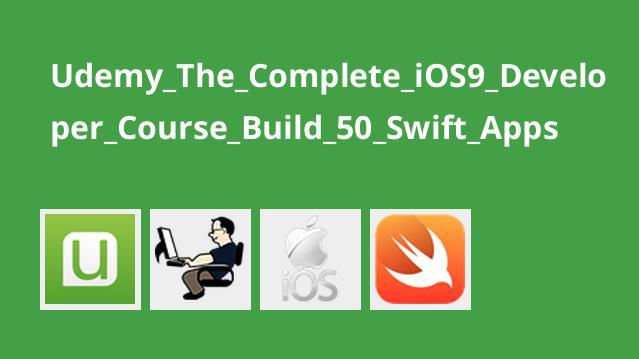 توسعه iOS9 – ساخت 50 نرم افزار با Swift