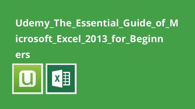 راهنمای Microsoft Excel 2013 برای مبتدیان