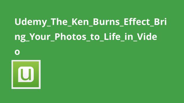 جلوه های Ken Burns و تولید فیلم از روی عکس