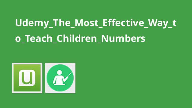 چگونه اعداد را به کودکان بیاموزیم؟