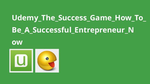 چطور به یک کارآفرین موفق تبدیل شویم؟