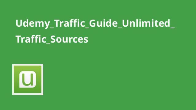 راهنمای کامل افزایش ترافیک سایت
