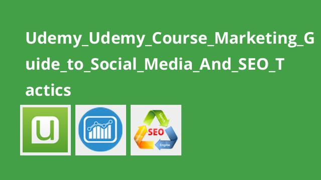 بازاریابی دوره های آموزشی در شبکه های اجتماعی