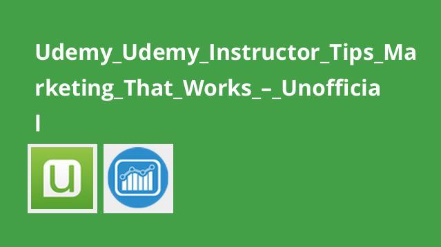 آموزش 10 نکته درباره ی بازاریابی موثر در Udemy