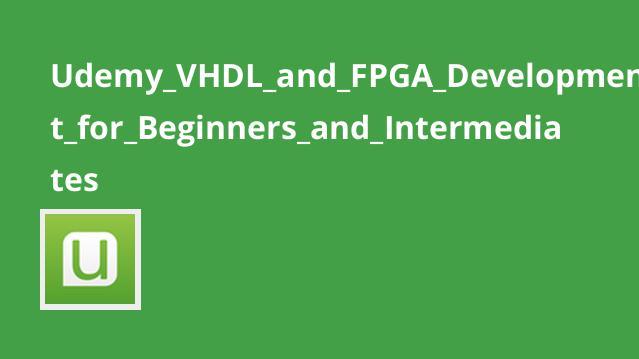 آموزش برنامه نویسی VHDL و FPGA