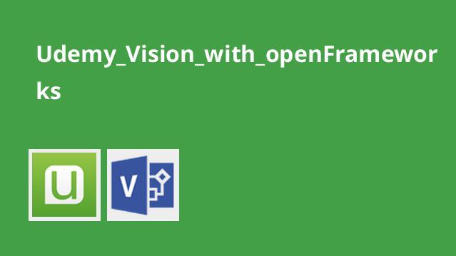 آموزش openFrameworks