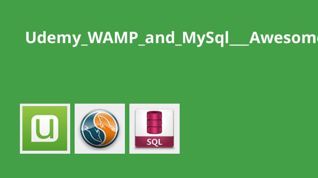 آموزش WAMP و MySql