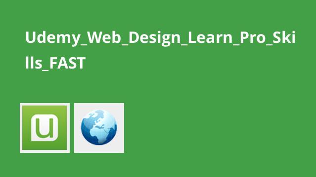 طراحی حرفه ای و سریع وب سایت
