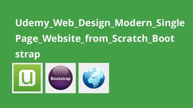 طراحی وب سایت تک صفحه ای مدرن با Bootstrap