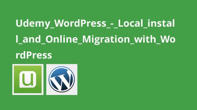آموزش نصب محلی و مهاجرت آنلاین با وردپرس