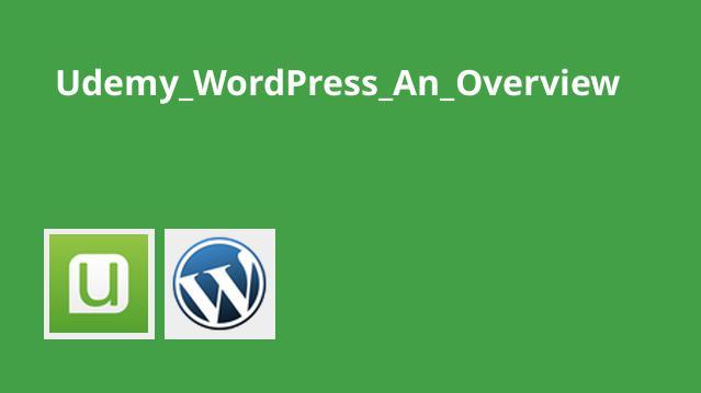 آشنایی با WordPress