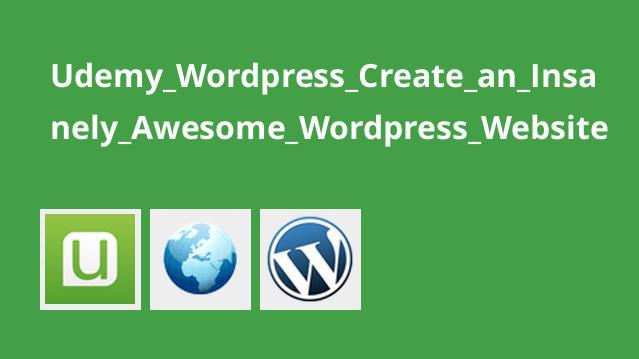 ساخت وب سایت های جذاب با WordPress