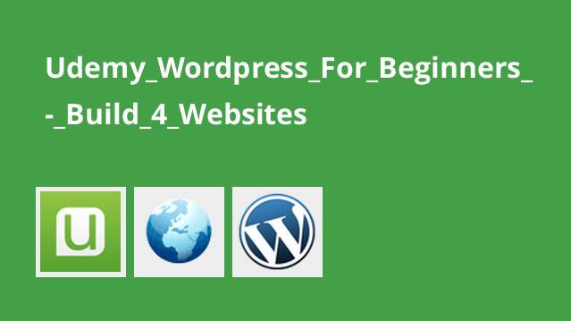 آموزش وردپرس برای تازه کاران همراه با ساخت 4 وب سایت