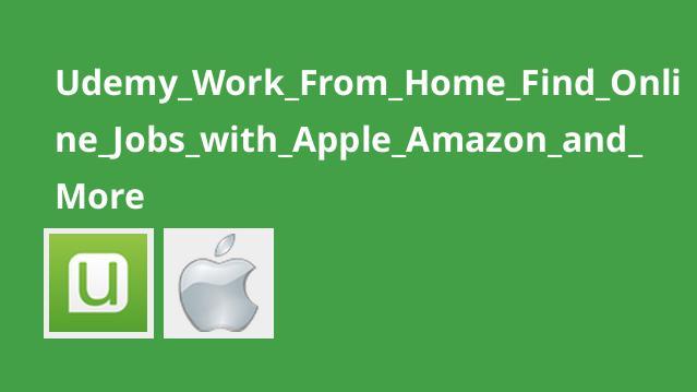 آموزش پیدا کردن شغل های آنلاین و از راه دور در سایت های معتبر